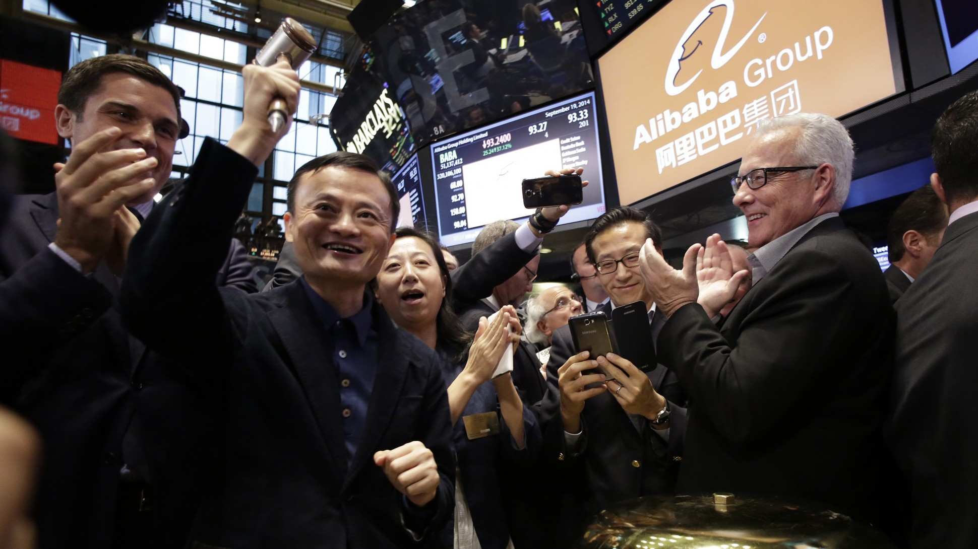 Alibaba IPO NYSE Jack Ma